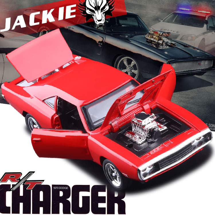 1970 Dodge Chargers R/T Fast & Furious 1:32 Car model Kids Toy Diecast pull back Mustang Challenger sports car gift(China (Mainland))