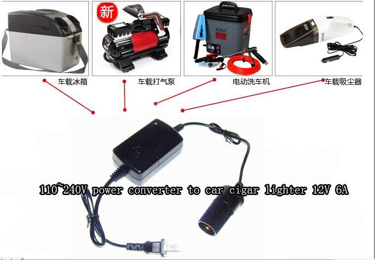 Car Cigarette lighter plug  power conterter  110`240V  charger 12V 6A  output   Charger adapter