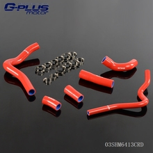 Buy Silicone Radiator Coolant Hose Kit YAMAHA YZF-R1 2004 2005 2006 04 05 06 for $16.12 in AliExpress store