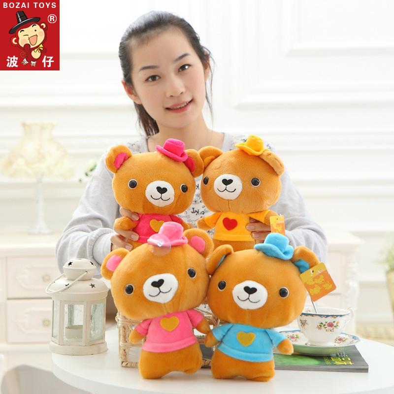 2015 18cm 4colors Kawaii Cute toys stuffed animals soft doll brinquedo pelucias baby kid girls Rilakkuma Plush Dolls(China (Mainland))