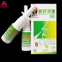 2 Pack Rhinitis Nosal Spray Treatment Rhinitis Sinusitis Nasal Congestion Itchy Nose Allergic Rhinitis Security Hormone-free(China (Mainland))