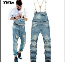 2016 Spring Autumn Fashion mens skinny jean overalls Casual bib jeans for men Male Ripped denim jumpsuit Suspenders Bibs