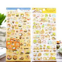 1 Pc / Pack New Bronzing Kawaii Scrapbooking Corner Creature Planner Stickers/decoration Label/cartoon Korea Stationery / San-x
