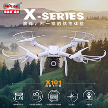 Newest Arrival MJX X101 2.4G 6-Axis Gyro Headless One Key return RC Quadcopter RC Drone with/without C4008 FPV Camera