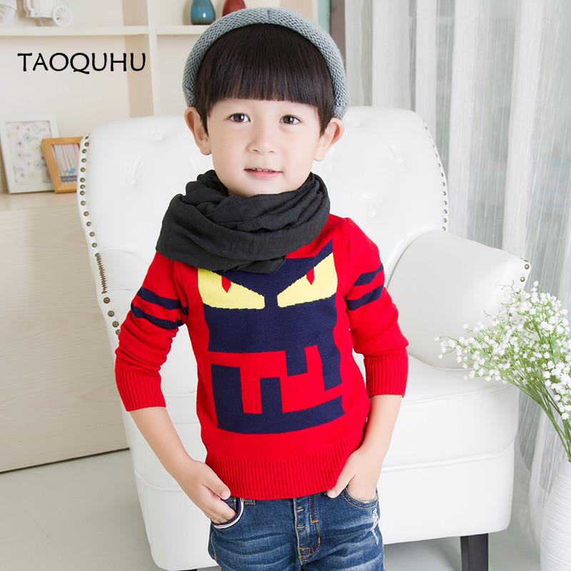 Woolen Sweaters For Baby Boy - Sweater Vest