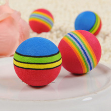 Funny Pet Toy Baby Dog Cat Toys 3.5CM Rainbow Colorful Play Balls For Pets Products  E2shopping