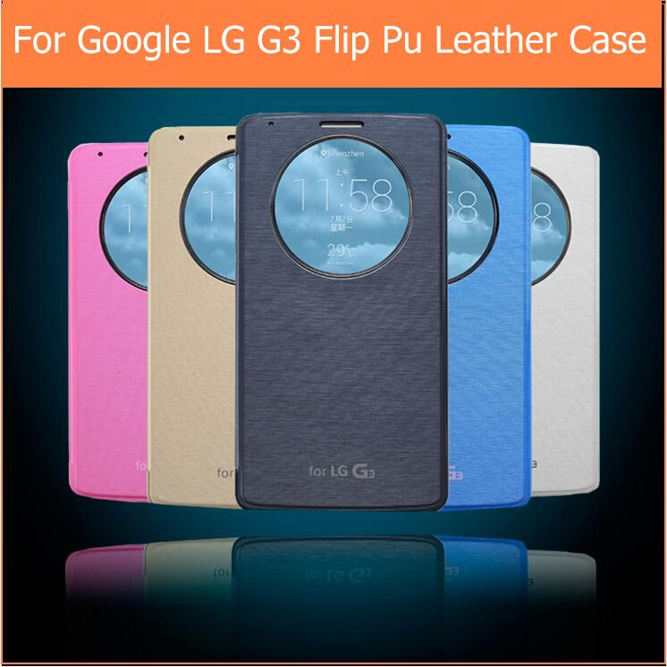 New style flip pu leather Case for LG optimus G3 D830 D831 D855 D850 Quick circle View phone bags cover with retail package gift(China (Mainland))
