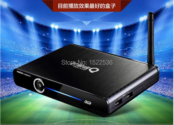 Free and fast shipping, HIMEDIA, Android TV BoxHD600A-II, dual-core chip/2 core chip), Home TV Network player, Set-Top Box