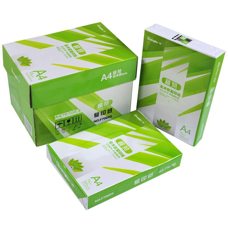 Env o gratis 70g80g papel de copia de impresi n a4 for Papel oficina