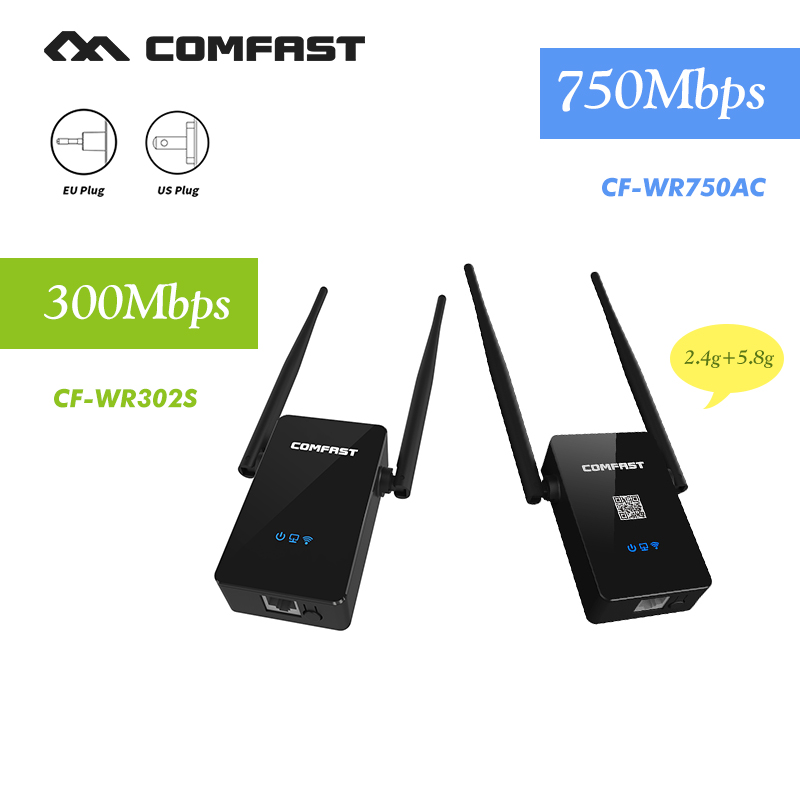 COMFAST WIFI Repeater signal amplifier 300mbps-750mbps Wi fi router repeater 2.4G/5.8G Wireless 802.11AC Roteador 10 dbi antenna(China (Mainland))