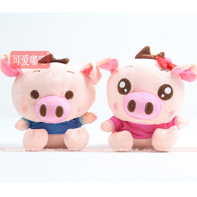 Lovers pig doll pig a pair of wedding gift filmsize doll birthday gift