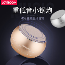 Buy JOYROOM Bluetooth Speakers LED Mini Wireless Portable Speaker Music Player Stereo Subwoofers Home Audio Support TF Card FM Mp3 for $25.00 in AliExpress store