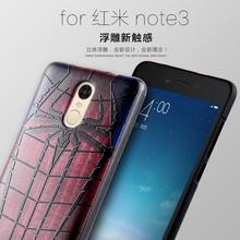 Xiaomi редми примечание 3 чехол 3D стерео рельеф живопись-высокое защитный чехол задняя крышка для Hongmi note3 редми примечание 3 смартфон