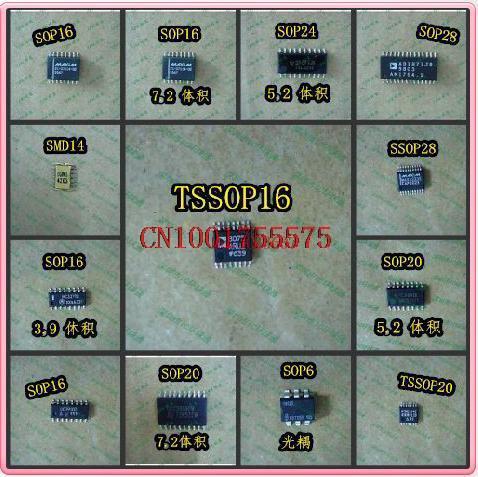 STP16CP05MTR IC LED DRIVER LINEAR 24-SOIC STP16CP05MTR(China (Mainland))