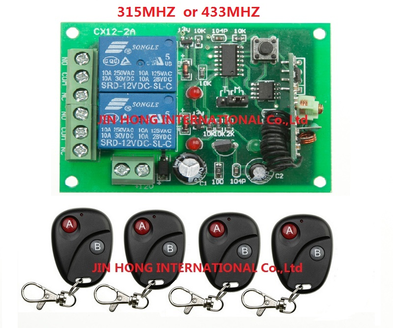 New DC 12V 2 CH 2CH RF Wireless Remote Control Switch System,4 X Transmitter + 1 Receiver,315/433 MHZ - JIN HONG INTERNATIONAL Co.,Ltd shops store