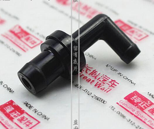 PVC valve Great Wall haval CUV/ H3/ H5/ Wingle 3/5/6 Superior quality  -  Wonder Auto-Accessory store