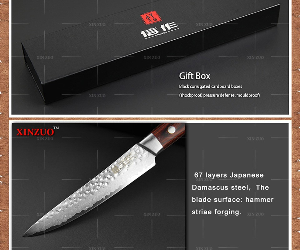 Buy 2 pcs kitchen knives set 67 layers Japanese VG10 Damascus kitchen knife very sharp chef utility knife wood handle free shipping cheap