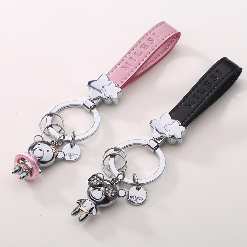 Milesi keychain for lovers gift women men bear key chain pendant key holder metal key cover porte clef keyring chaveiro K0202(China (Mainland))