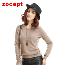 zocept 2016 Women's Casual Long-sleeved Solid O-Neck Cashmere Blend Sweaters Spring Autumn Winter Female Warm Knitted Pullovers(China (Mainland))