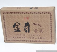 Pu er tea gold cooked brick 250 cooked tea