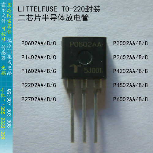 [BELLA]P1402AA AB AC LITTELFUSE discharge lightning protection devices surge absorption of imported original--50pcs/lot(China (Mainland))