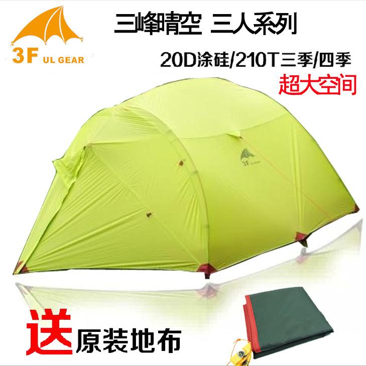 On sale 3F UL Gear 210T anti rain/wind 3 person 3 season aluminum rod hiking fishing beach mountaineering outdoor camping tent<br><br>Aliexpress