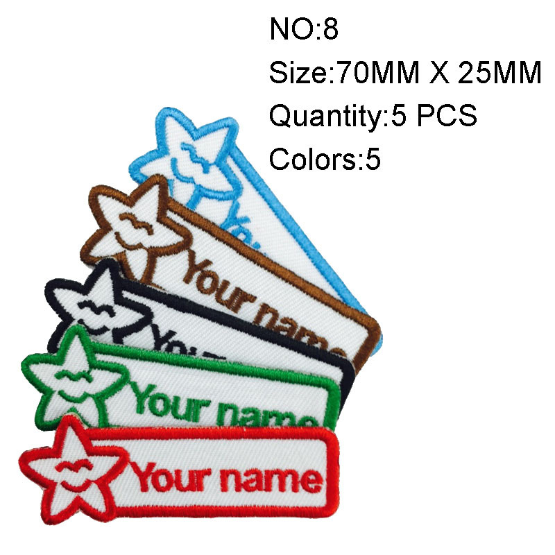 No 8: Star customized animals patch 70mm wide X 25mm high DIY/denomination insignia /clothing sticker/letters patch(China (Mainland))