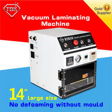Buy LY 858 14 inch OCA vacuum laminating machine 220V/110V optional for $945.00 in AliExpress store