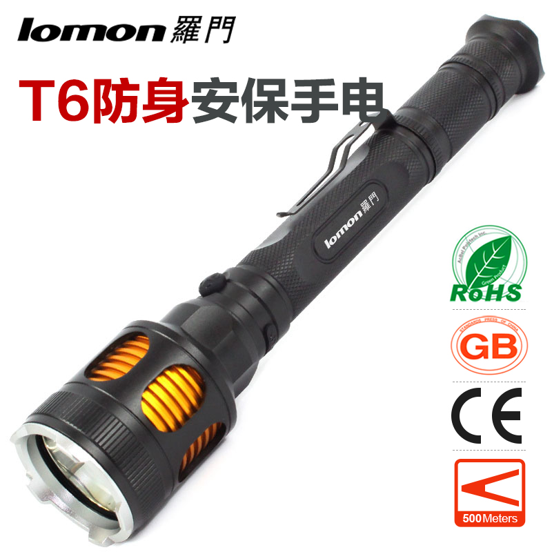 Brand Large profession high power strong light long range cree T6 led flashlight &amp; torches with 18650 rechargeable battery set<br><br>Aliexpress