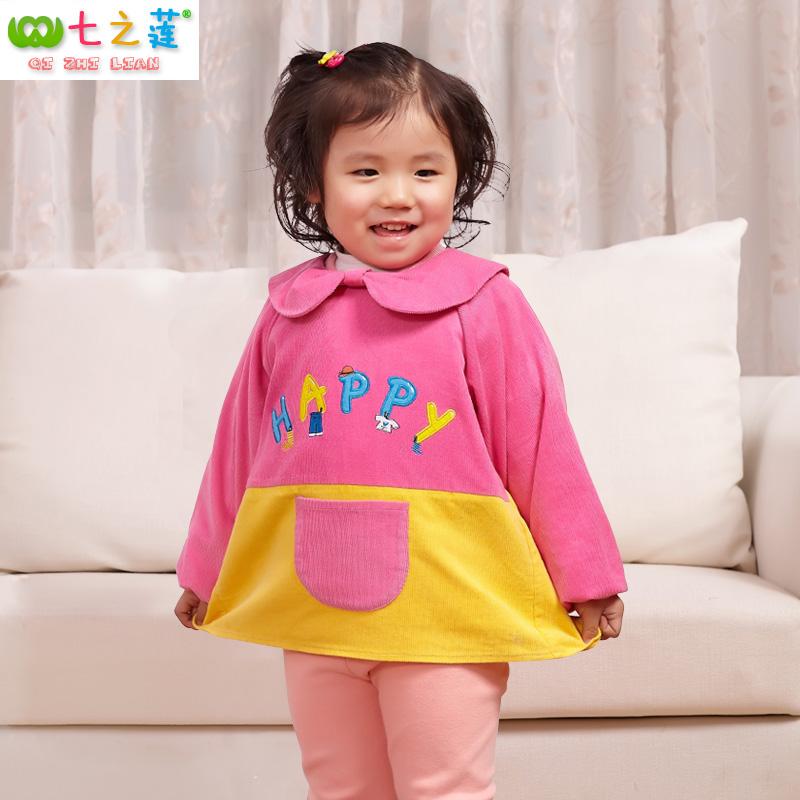 Lotus new Korean Seven cartoon embroidery painting apron 88032M kindergarten children long sleeved waterproof anti clothing(China (Mainland))