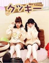 Kawaii Cookies Doughnut Biscuits Sweet Cute Girls Hooded Sweatshirt Light Yellow Winter Tops Loose Hoodies(China (Mainland))