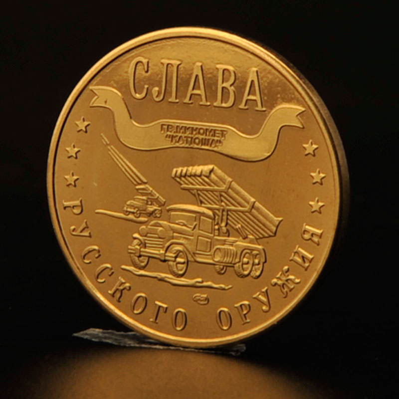 Hot 2015 Russia Honor Original Truck 100pcs Coins Replica Gold Coins German Gold Bars/Coins ussr Russia(China (Mainland))