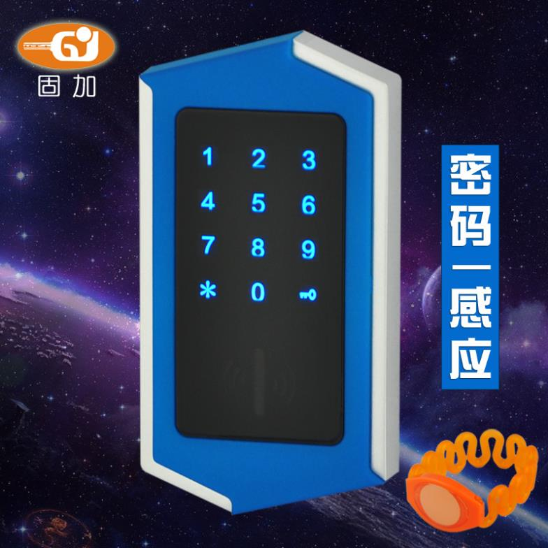 Good quality new furniture locker Bracelet electric RFID cabinet lock(China (Mainland))