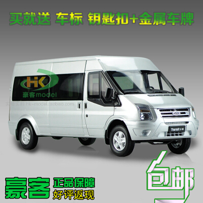 Ford Transit new generation 1:18 High quality alloy car model business car Van bus boy diecast collection(China (Mainland))