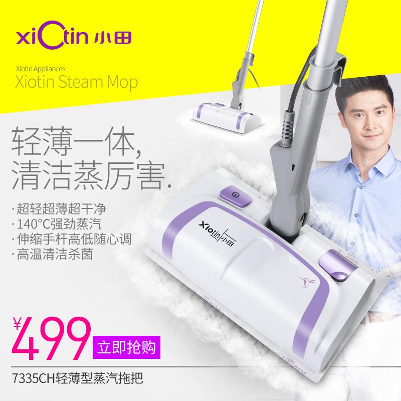 Пароочистители из Китая