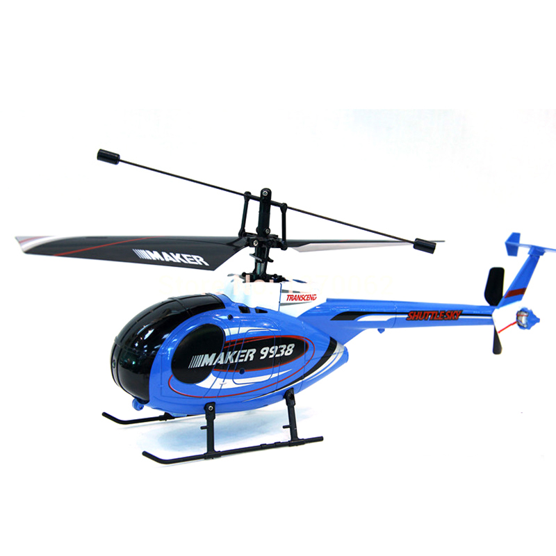 Cool Toy Helicopters : G rc helicopter ch single blade remote control