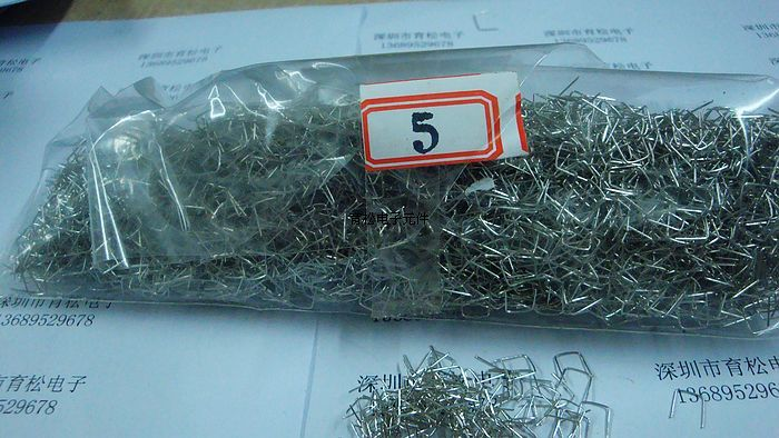 (10000) 5 mm short jumper wire line circuit board jumper PCB electronic jump line(China (Mainland))