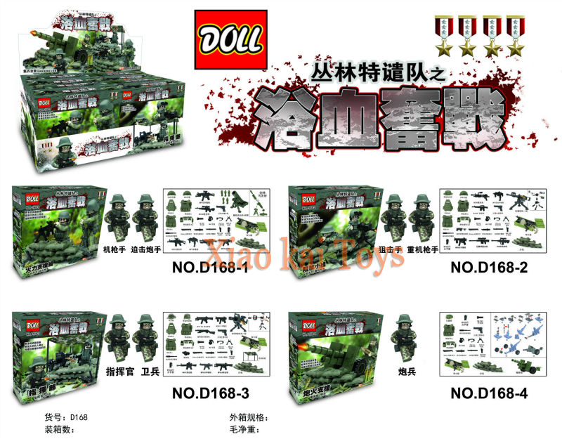 Military Army Minifigures War Contingents bloody jungle Weapon Building Blocks Set Model Toy Action Figures - Xiao Kai Shops store