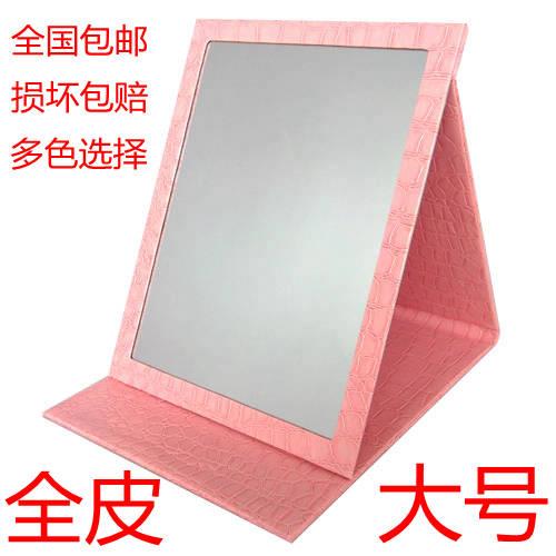 Fashion quality exquisite desktop makeup mirror vanity mirror portable mirror portable folding mirror Large(China (Mainland))