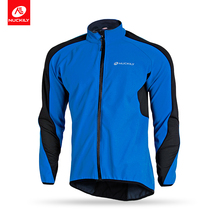 Buy Nuckily Winter Men's Thermal Cycling Jacket Warm Bicycle Clothing Windproof Waterproof Sports Coat MTB Bike Jersey NJ604-W for $37.63 in AliExpress store