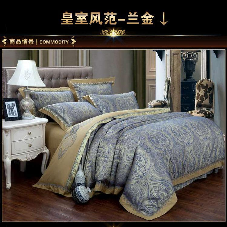 Buy Luxury Blue Paisley Gold Satin Jacquard Bedding Comforte