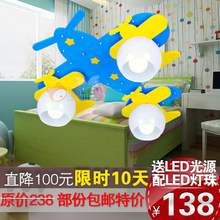 Free Shipping HGHomeart Simple children chandelier cartoon lamp bedroom lamp creative children's room romantic lighting Ceiling(China (Mainland))