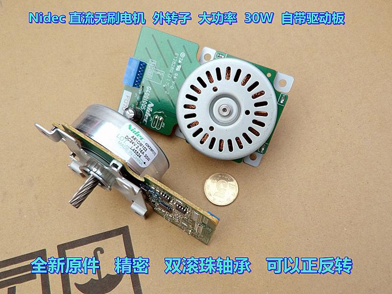 Brushless Motor Generator Promotion Shop For Promotional Brushless Motor Generator On