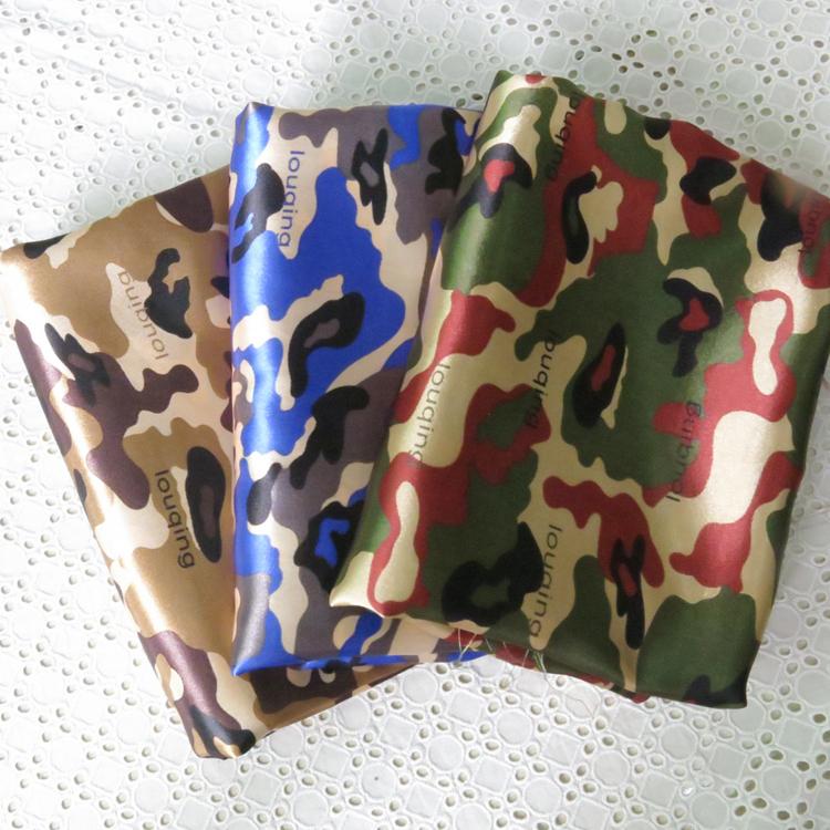 camouflage printed satin material dress crafts clothing bag linings Camo Print Fabric Tecido Army Green Brown(China (Mainland))