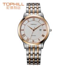 Men Classic Tophill reloj 316 acero inoxidable números Roma Dial SS doble empujador de despliegue de la mariposa broche