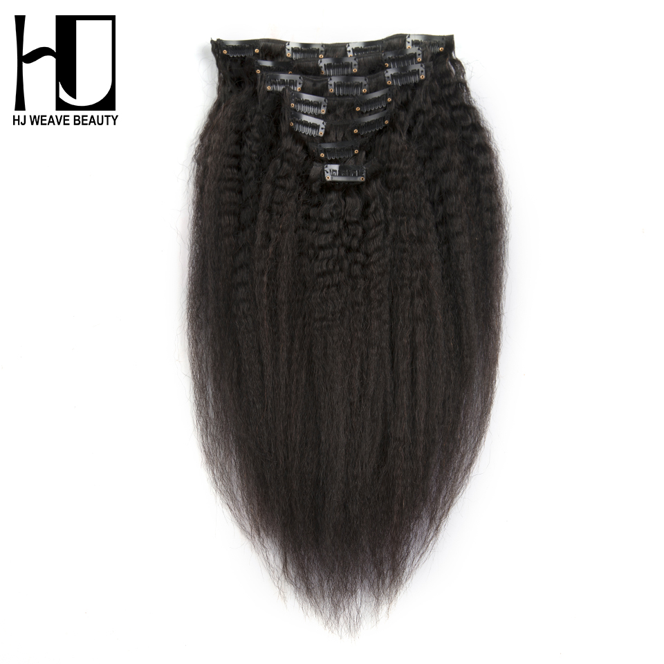 HJ WEAVE BEAUTY Kinky Straight Clip Hair Extensions 70G/set 100% Human Hair Remy Hair 7Pcs/set Natural Color Free