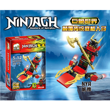 Buy 6pcs/lot Ninja Building Blocks Action Figure Wu/Morro/Ronin Ninja Compatible Action Figures Action Figure Bricks Toy for $10.00 in AliExpress store