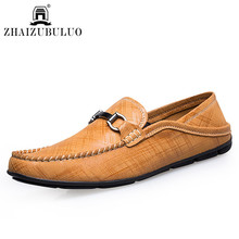 New Style Men Genuine Leather Loafers Slip On Men Comfortable Driving Shoes Moccasins Flats Men Casual Shoes Sapatos Masculinos