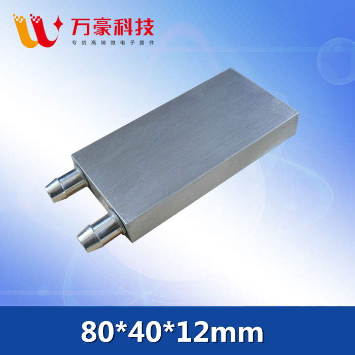80*40*12mm industrial M shaped water block cooling cooler waterblock Small air conditioning Aluminum radiator Heat sink fins(China (Mainland))