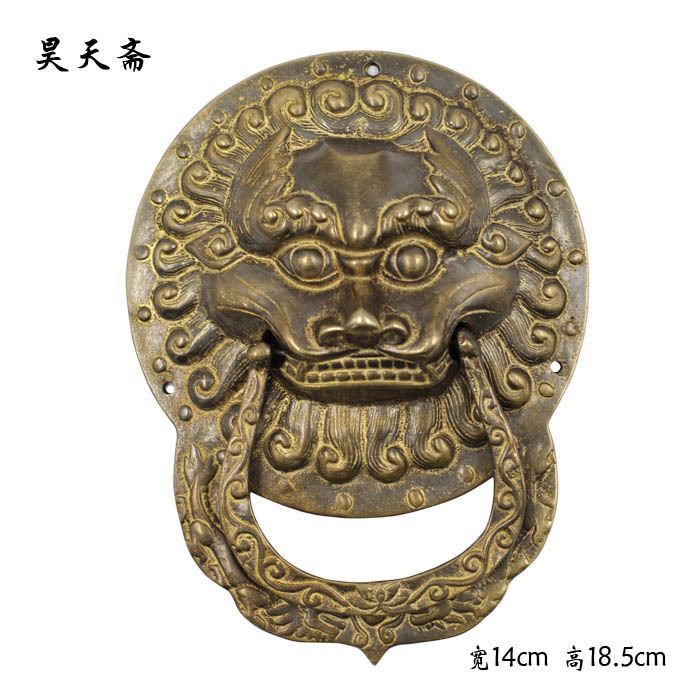 [Haotian vegetarian] Ancient Chinese bronze animal head door knocker copper ring handle copper door handle lion paragraph<br>